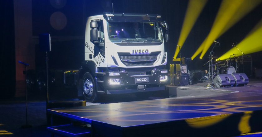 all new Acco unveiled